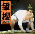 望櫻.com