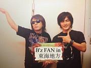 ★B'z FAN in 東海地方★