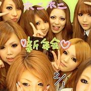 〜2011〜てちてちぺんぎん