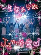 ‡†Janne Da Arc†‡