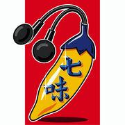 八幡屋礒五郎 MP3 PLAYER 音楽缶