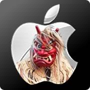 Akita de Apple