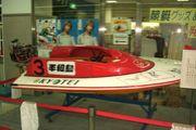 競艇☆関東選手応援