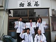 大阪学院大学 スキー競技部