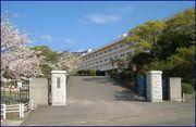 長崎県立長崎水産(鶴洋)高等学校