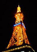 札幌は日本のパリです。