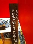 人生を新創刊!