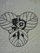 釧路市立駒場小学校