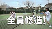 広島城北高校ソフトテニス部