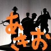 【PS3】CoD S&D クラン[AKIO]