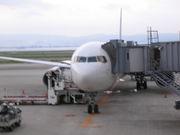 航空経済学