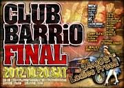 CLUB BARRiO【五所川原】