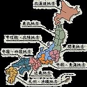 全国の大工さん集合!!