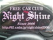 ★Night☆Shine★vipcar