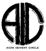 愛知イベントサークル(AIC)
