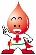 あきた献血くらぶ