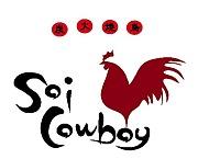 SoiCowboy