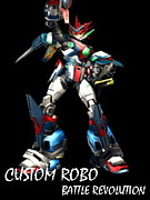 カスタムロホ゛ custom robo