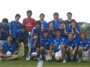 東海大学☆EXAMY