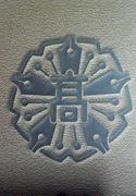 岡山県立東商業高等学校