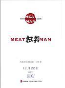 六本木【MEAT 肉男  MAN】