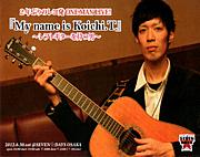 Koichi.T(ex.谷川孝一)
