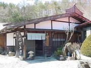 信州開田高原『ふもと屋旅館』