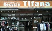 リサイクルティファナ