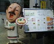 ピエトロメルカート青山店