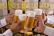 Bis+ -関西で飲み会!-