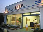 cafe SKIP