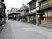 「はんなり京都」