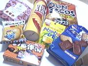 ( ゚д゚)ウマーなお菓子