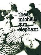 ミッシェルのライブに行きたい