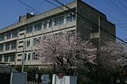 尼崎市立大庄西中学校平成5年卒