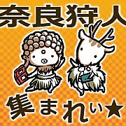 MH3G・4 奈良狩人集まれぃ☆