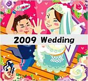 2009年に結婚しました