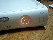 Xbox360 レッドリングに怯える