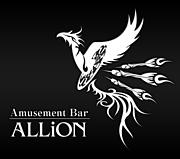 Amusement Bar ALLiON アリオン