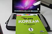 韓国語教室 URI ZIP