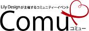 Comu(街コン、その他イベント)
