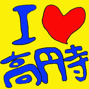 I LOVE ���