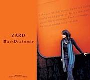 ZARD/君とのDistance