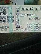 G?ハンター☆パッキューン♪