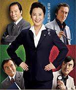 11年7月京都地検の女-7