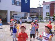 中の島幼稚園