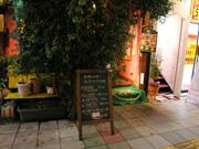 南国食堂 地球屋(長崎県)