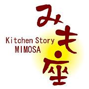 Kitchen Story みも座