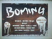 BOMING