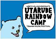 UTARUBE RAINBOW CAMP